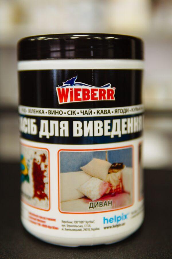 Zasіb (poroshok) dlya vivedennya plyam z kilimіv, m'yakikh meblіv, divanіv, krіsel Cleaner powder Wieberr