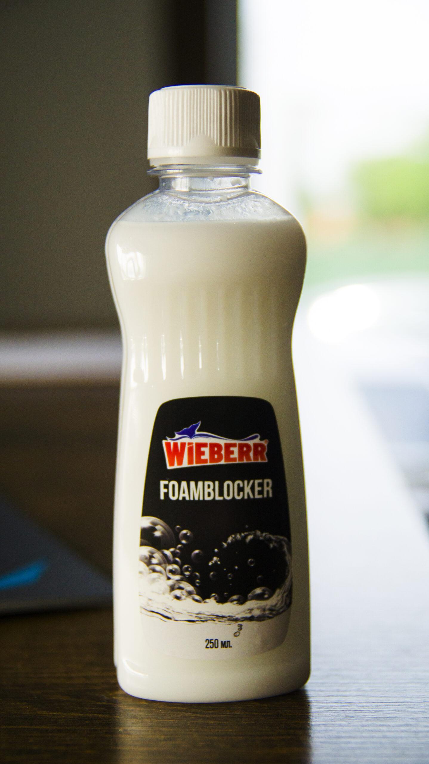 Foamblocker